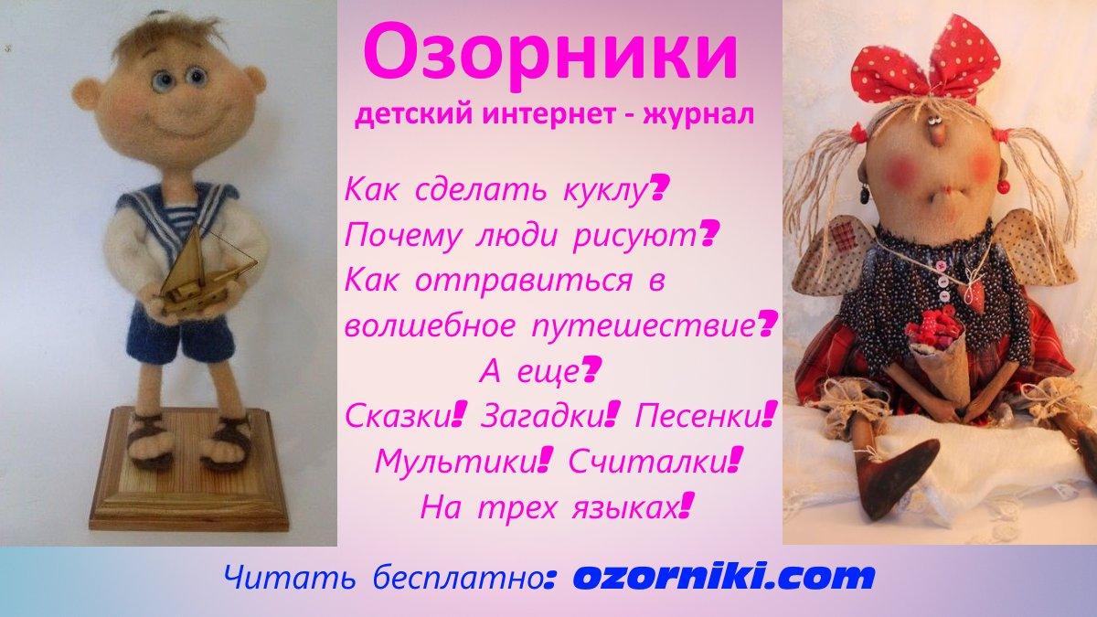 Электронный журнал коми