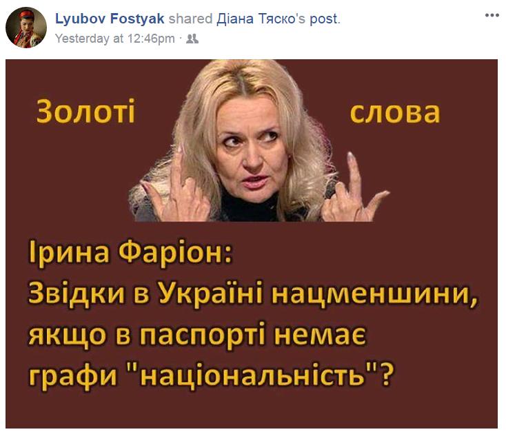 Украина будет гарантировать свободное развитие языков нацменьшинств, – Климкин - Цензор.НЕТ 1117
