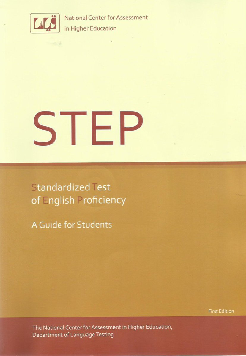 عبدالعزيز الحمادي On Twitter للمهتمين بتعلم الانجليزية ومن يرغب باجتياز اختبار Step رابط لكتاب Step كامل بصيغة Pdf Https T Co I33cwfpb2s الصوت Https T Co V00biys481 Https T Co Gtsfkaifda