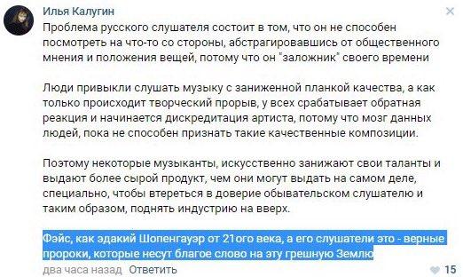 Герой нашего времени 2016 фильм памяти михаил горшенев