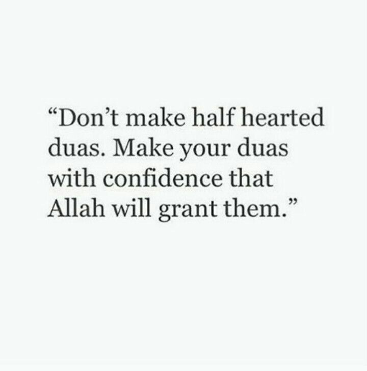 """Confidence Quotes On Twitter: About Islam On Twitter: """"Make Dua With Confidence"""