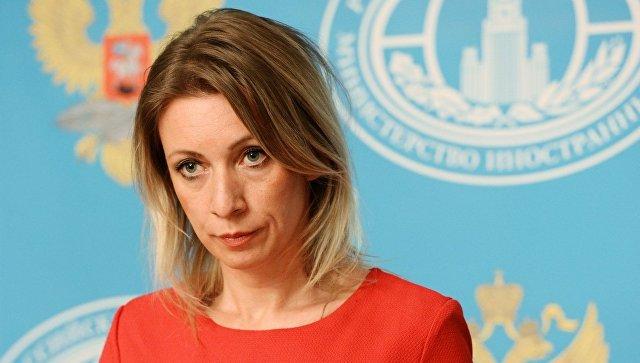 Заявление на получение вида на жительство в россии
