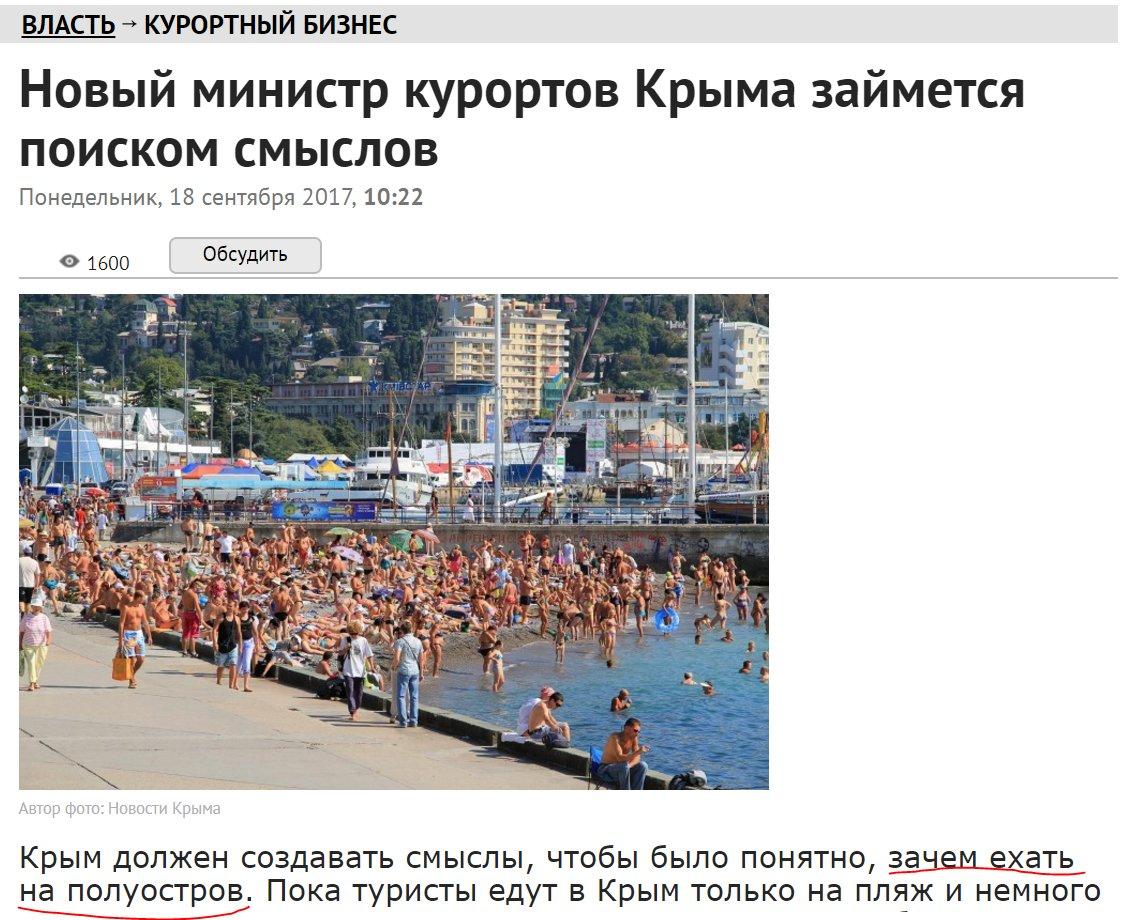 """В Одессе напали на фигуранта """"дела 2 мая"""" Грищука, - полиция - Цензор.НЕТ 3056"""