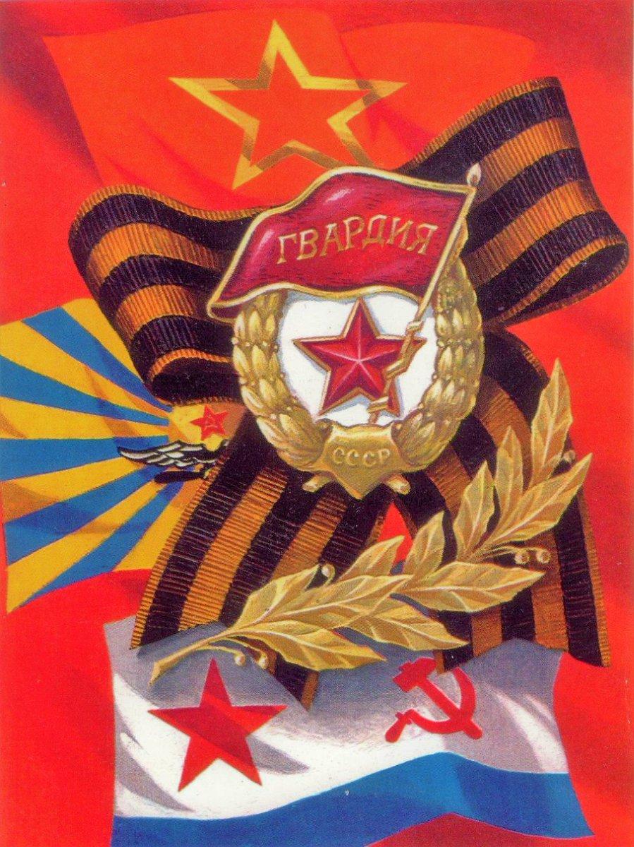Открытки 23 февраля с днем советской армии