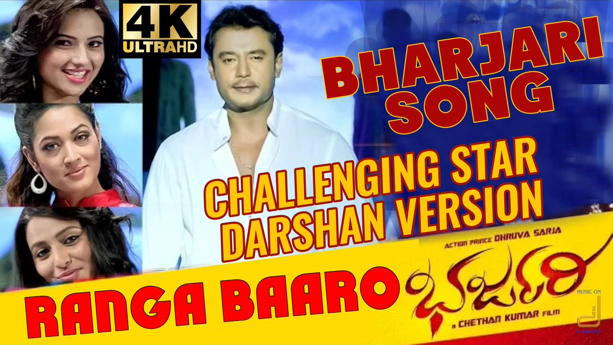 Kannada Remix On Twitter Ranga Baaro Video Song In Darshan Version Bharjari Kannada Movie Darshan Dhruva Sarja Https T Co Jdpntxlehx