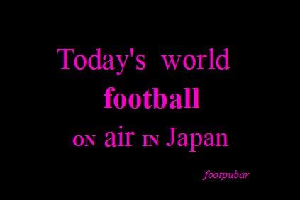 Tonight live #Espanyol × #celta at 3:55   https:// footpubar.blogspot.com  &nbsp;        #japan #tokyo #osaka #hokkaido #kyoto #okinawa #chiba #fukuoka #aichi<br>http://pic.twitter.com/TVFtgbjqzj
