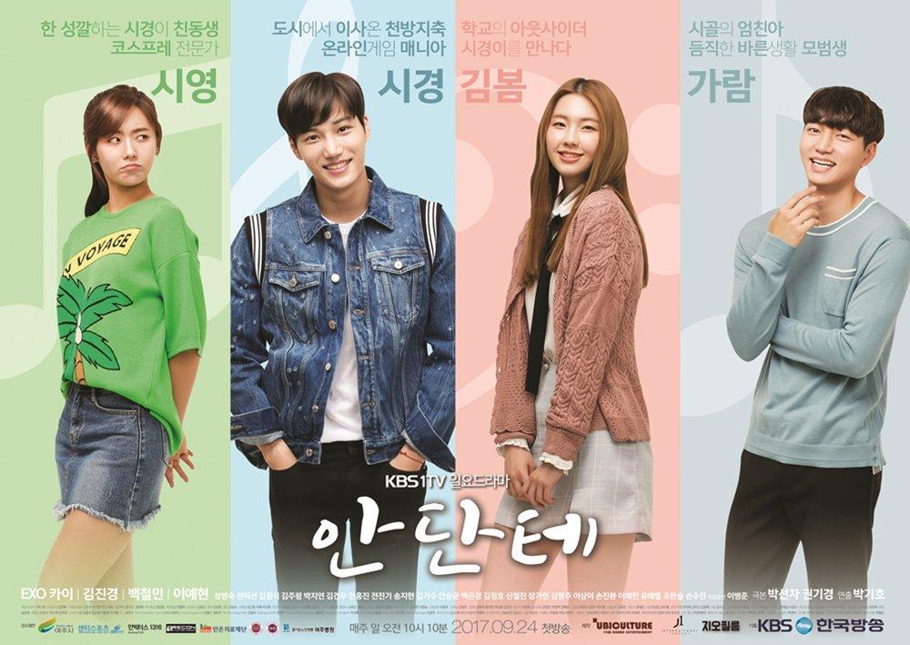 Andante Korea Drama