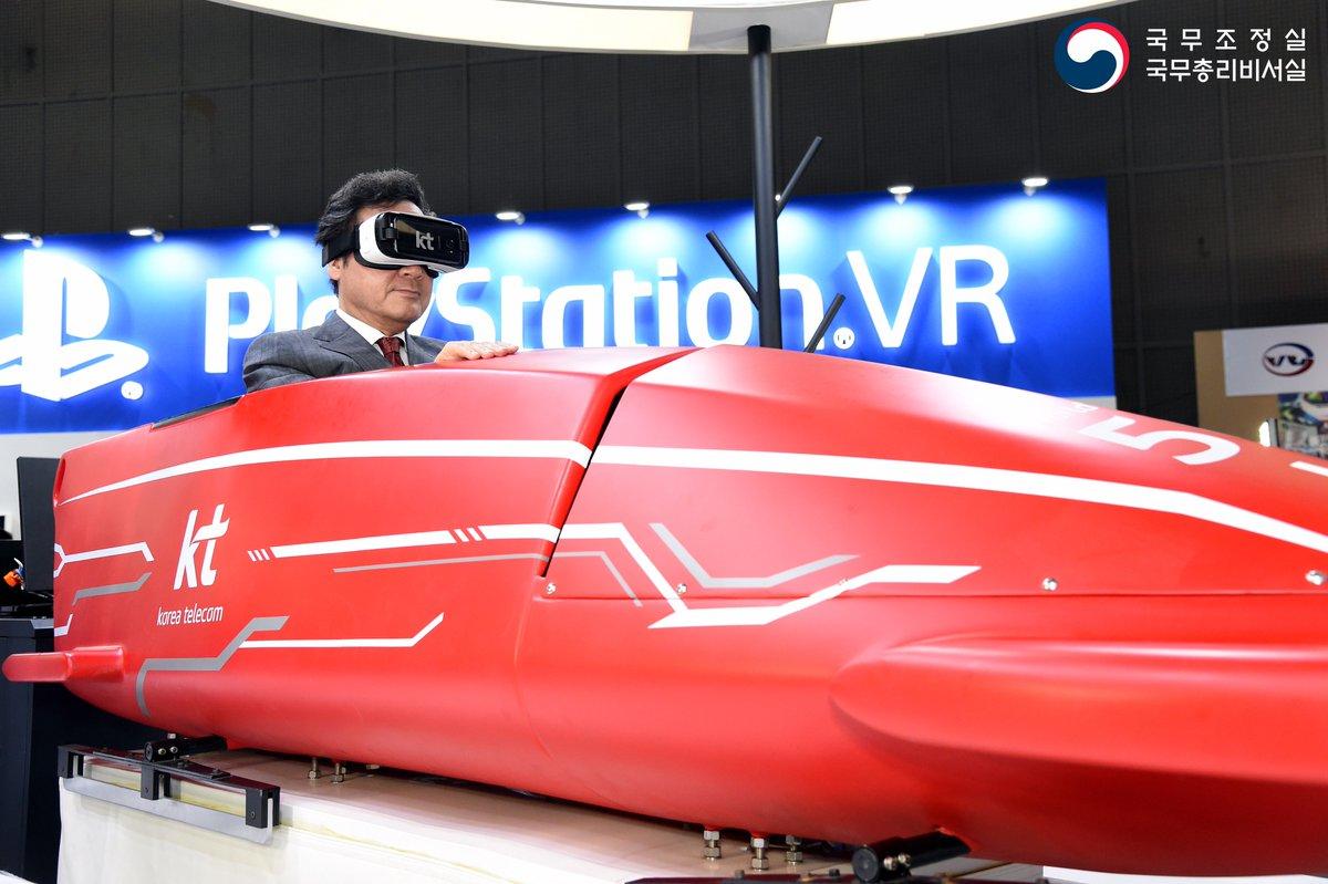 ✔4차 산업혁명 핵심인 가상(VR)·증강(AR)현실 신기술을 선보이는 '✨코리아 VR 페스티벌✨(9.16~9.19)'. 오늘, 이낙연 국무총리가 현장을 찾았습니다. 함께 가보실까요~😎😎▶️https://t.co/J1FqBSxBFr