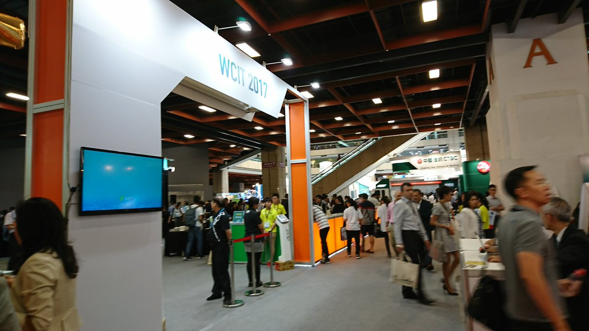 We&#39;re excited to be at #WCIT2017 #WCIT #Taipei #Taiwan #ResearchStash<br>http://pic.twitter.com/fP812XmD6p