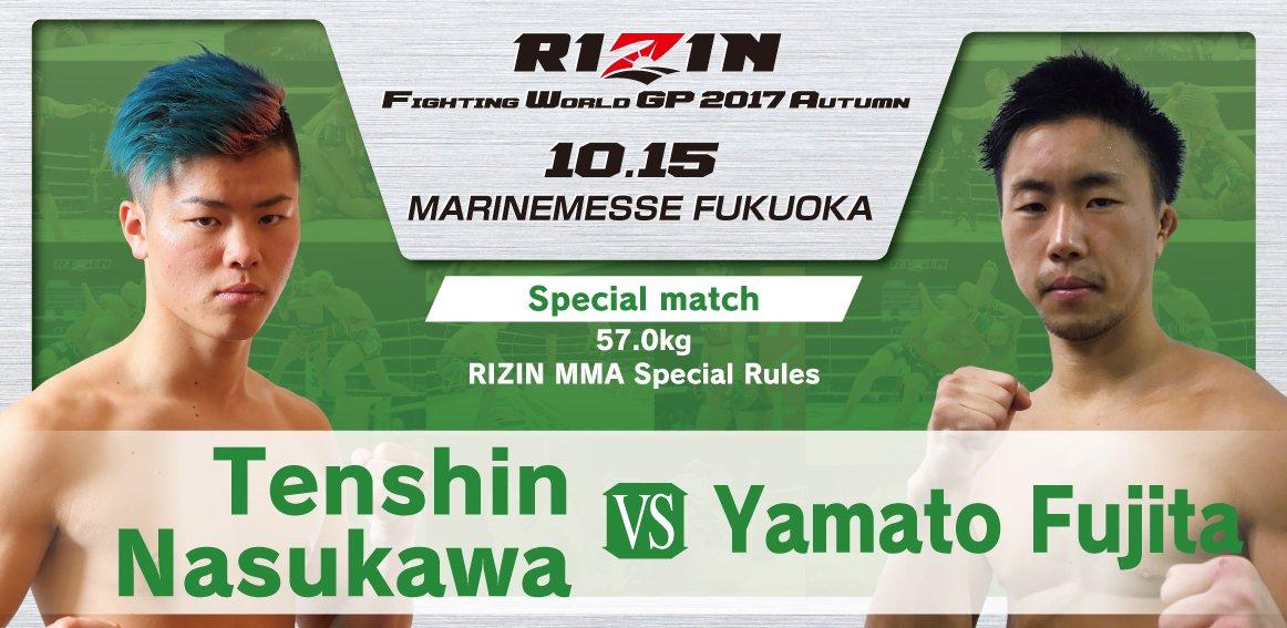[News] RIZIN Men's BW Grand Prix - TENSHIN IS IN THE TOURNAMENT Oct 15th!!! Je Hoon Moon vs Kevin Petshi - Tenshin vs Yamato Fujita announced