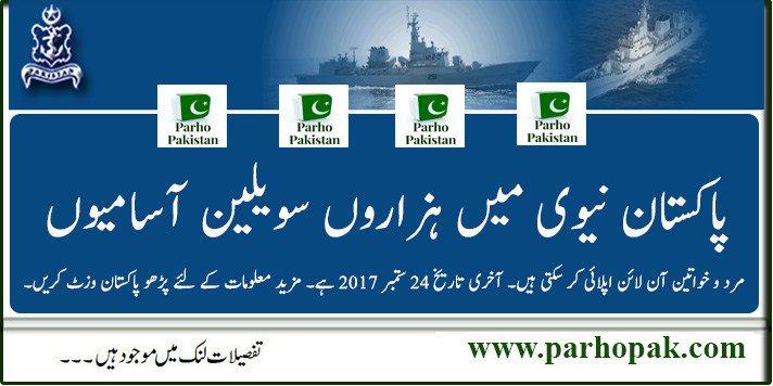 Parho Pakistan on Twitter: