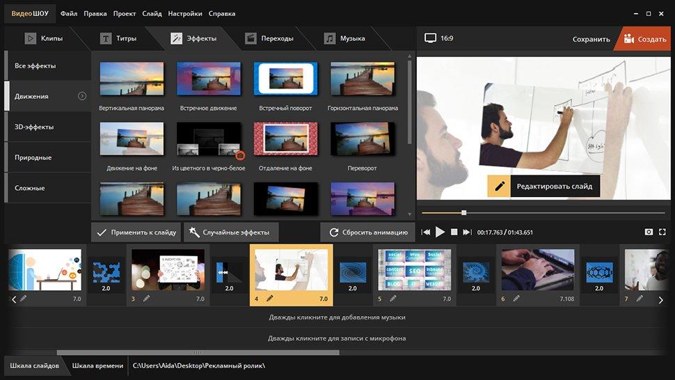Программы для создания рекламных фото