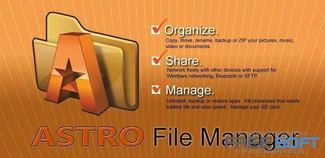 Файловый менеджер портативная версия