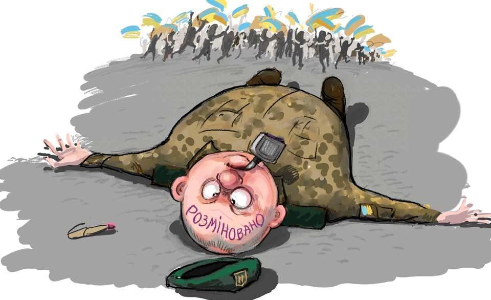 Главной целью тех, кто нарушил госграницу, было добиться кровопролития, - Геращенко - Цензор.НЕТ 8890