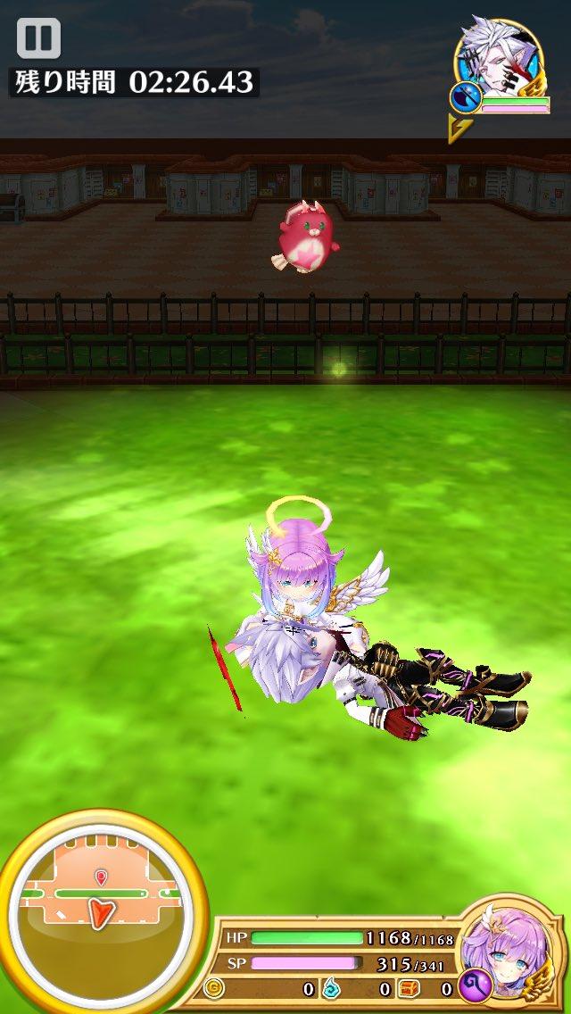 【白猫】エミリア餅武器スキルのスクショ性能がヤバすぎると話題に!色々なキャラの膝枕スクショ画像まとめ!(※ケンゾウNTR注意)【プロジェクト】