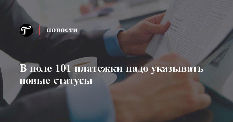 Правила заполнения заявление на выдачу сертификата на материнский капитал