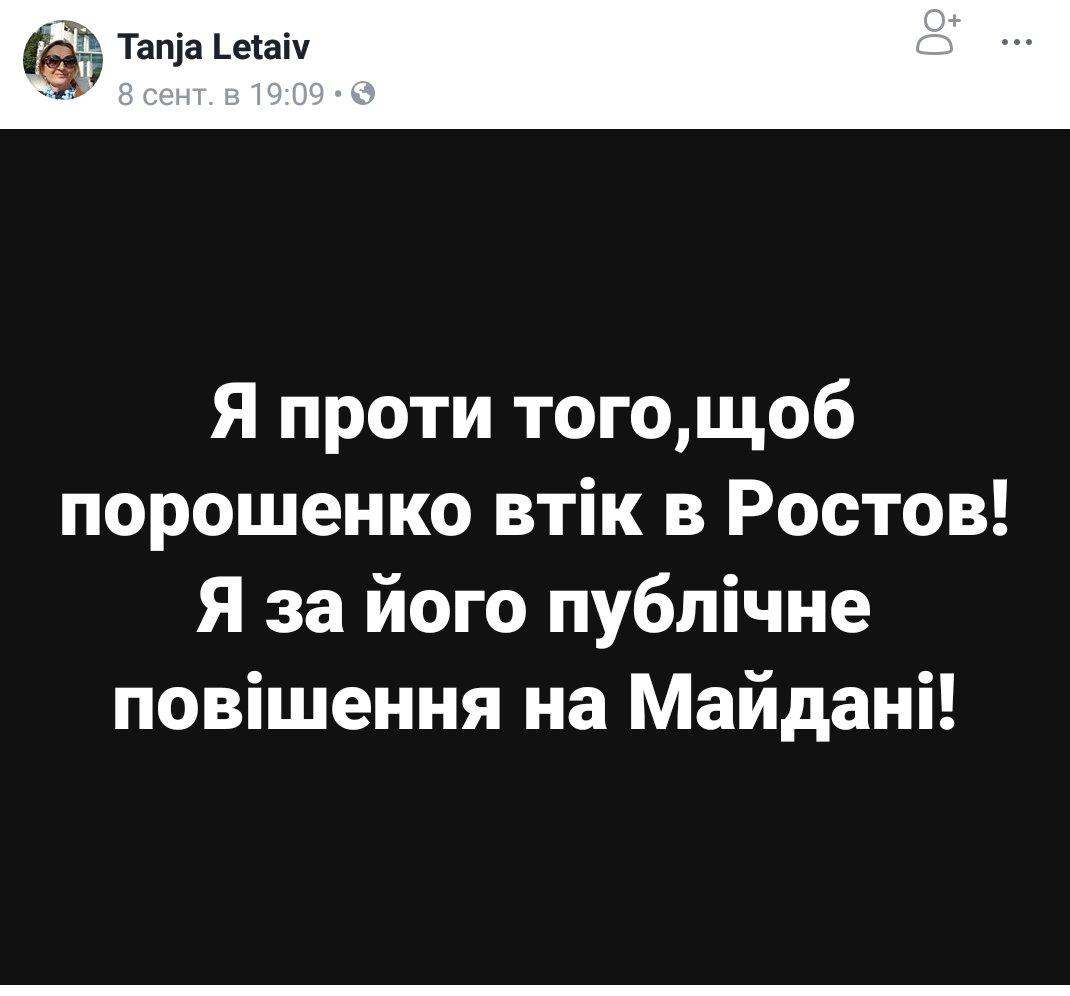 """""""Дело 2 мая в Одессе"""": под знанием Ильичевского горсуда возникли потасовки между активистами и правоохранителями - Цензор.НЕТ 9451"""