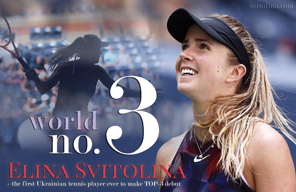 Українка Еліна Світоліна стала третьою ракеткою світу – рейтинг WTA