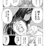 漫画で分かるイキリオタク pic.twitter.com/ty8GzQW6CP