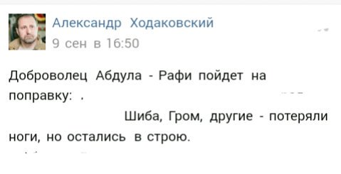 Российские наемники применили минометы для обстрела наших позиций под Чермалыком. Под Водяным использовали гранатометы, - штаб АТО - Цензор.НЕТ 4133