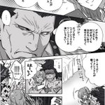 絆の証 (ヘラクレス) pic.twitter.com/bmghUSqk6X