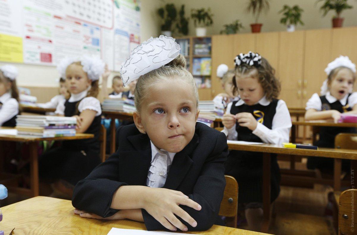 Начальная школа прикольные картинки