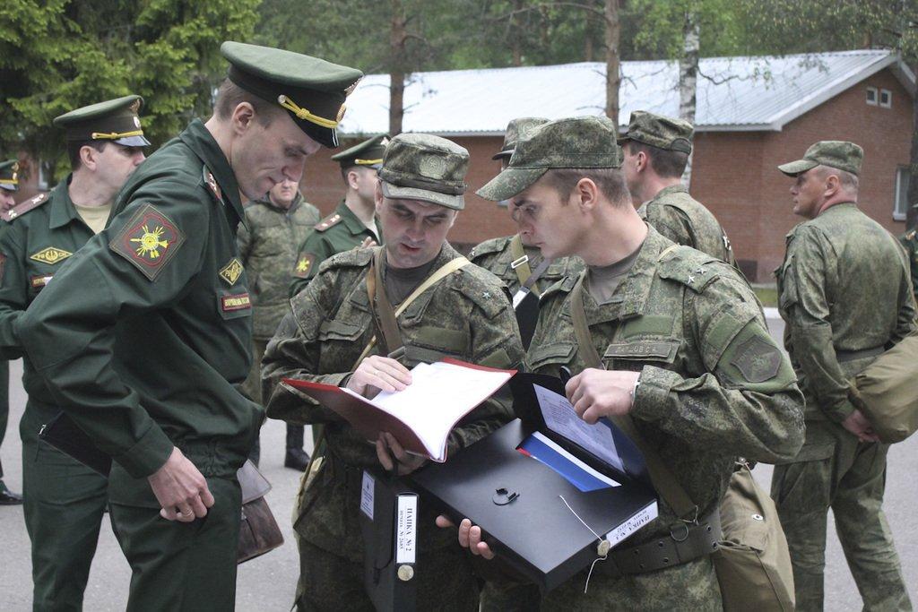 Мобилизационная подготовка конспект