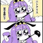 ニトクリスちゃん運動会出られてよかったね pic.twitter.com/MhDauEuNgi