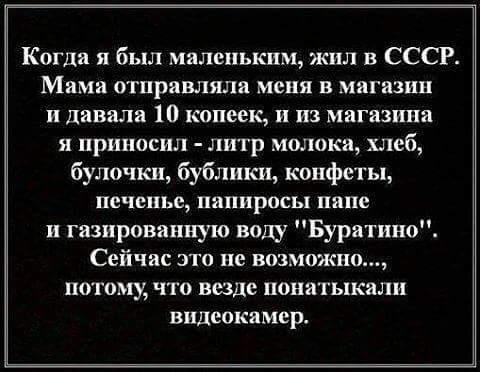 Суд продлил арест обвиняемых в теракте возле Дворца спорта в Харькове, - прокуратура - Цензор.НЕТ 2555