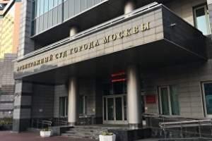 Заявление в суд о побоях