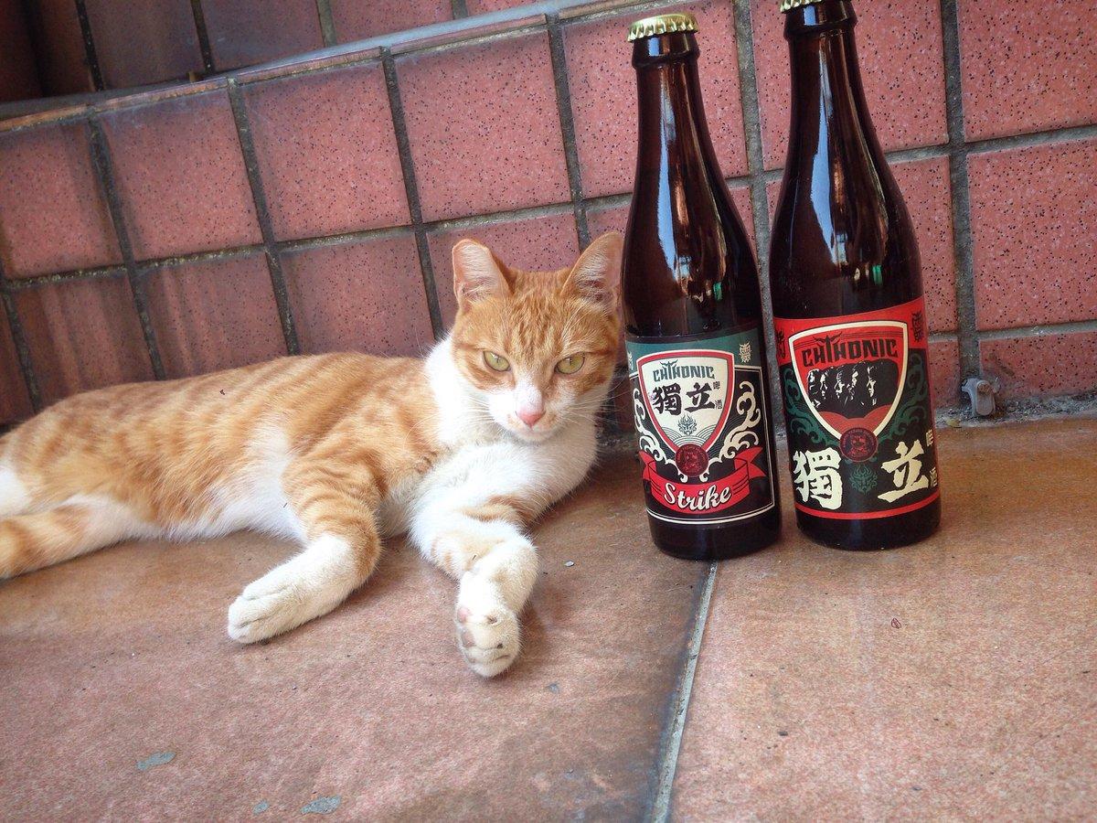 敝公司生產了名叫「獨立」的啤酒