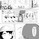 幸せをあなたに ③ 終 pic.twitter.com/LVN0IyQCiI