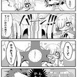 ちびマシュと砂のお城 #FateGO pic.twitter.com/SzbZz7h5mj