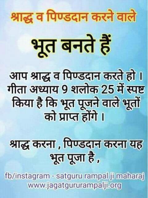 #  .  #sant.Rampal.ji.god <br>http://pic.twitter.com/wJjF7kMyJp