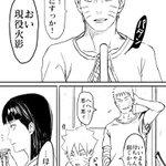 親を越える pic.twitter.com/Kv4YvrX19g