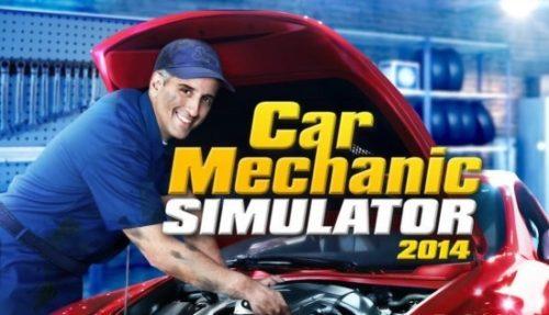 Simulator 2014