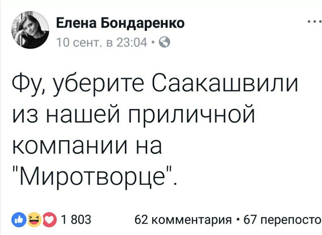 Вице-премьер Климпуш-Цинцадзе: Наш диалог со США выходит на очень практические шаги - Цензор.НЕТ 8881