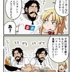 子供にご飯を作ってあげるモードレッドと黒髭 pic.twitter.com/3ObeeCAS4m