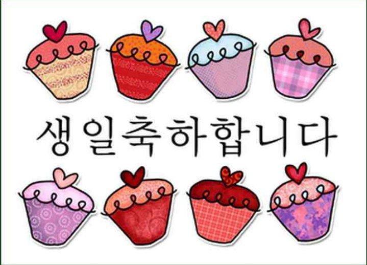 Аву, корейские открытки с музыкой