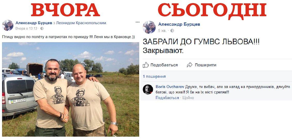 В суде по делу Кромского (Топаза) допросили потерпевшего при захвате Харьковской ОГА - Цензор.НЕТ 319