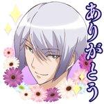 日付け変わって本日9月12日は草津会長のお誕生日!お誕生日おめでとうございます!お湯でのぼせない程度…