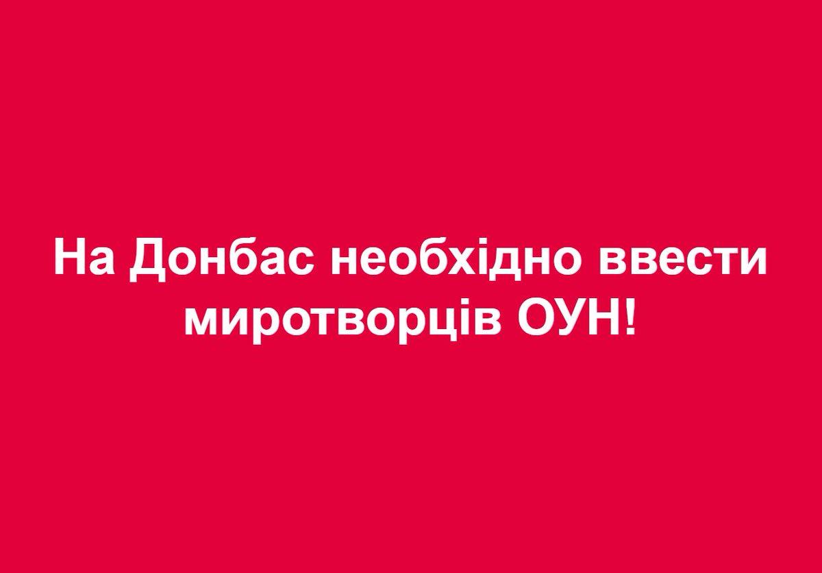 Украину на сессии Генассамблеи ООН представит делегация во главе с Климкиным с участием Джемилева и Гопко - Цензор.НЕТ 4194