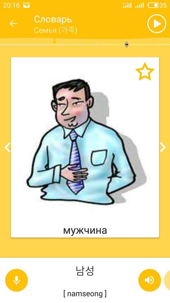Перевод с английского на русский реферат