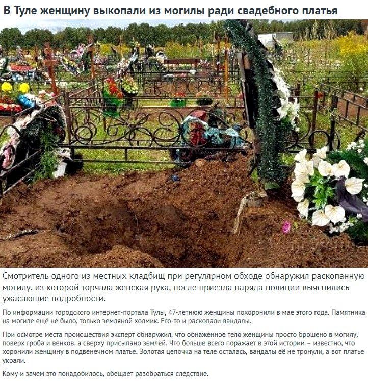 """Российские наемники организовывают """"фейковые"""" обстрелы, потом обвиняют в этом ВСУ, - украинская сторона СЦКК - Цензор.НЕТ 8156"""