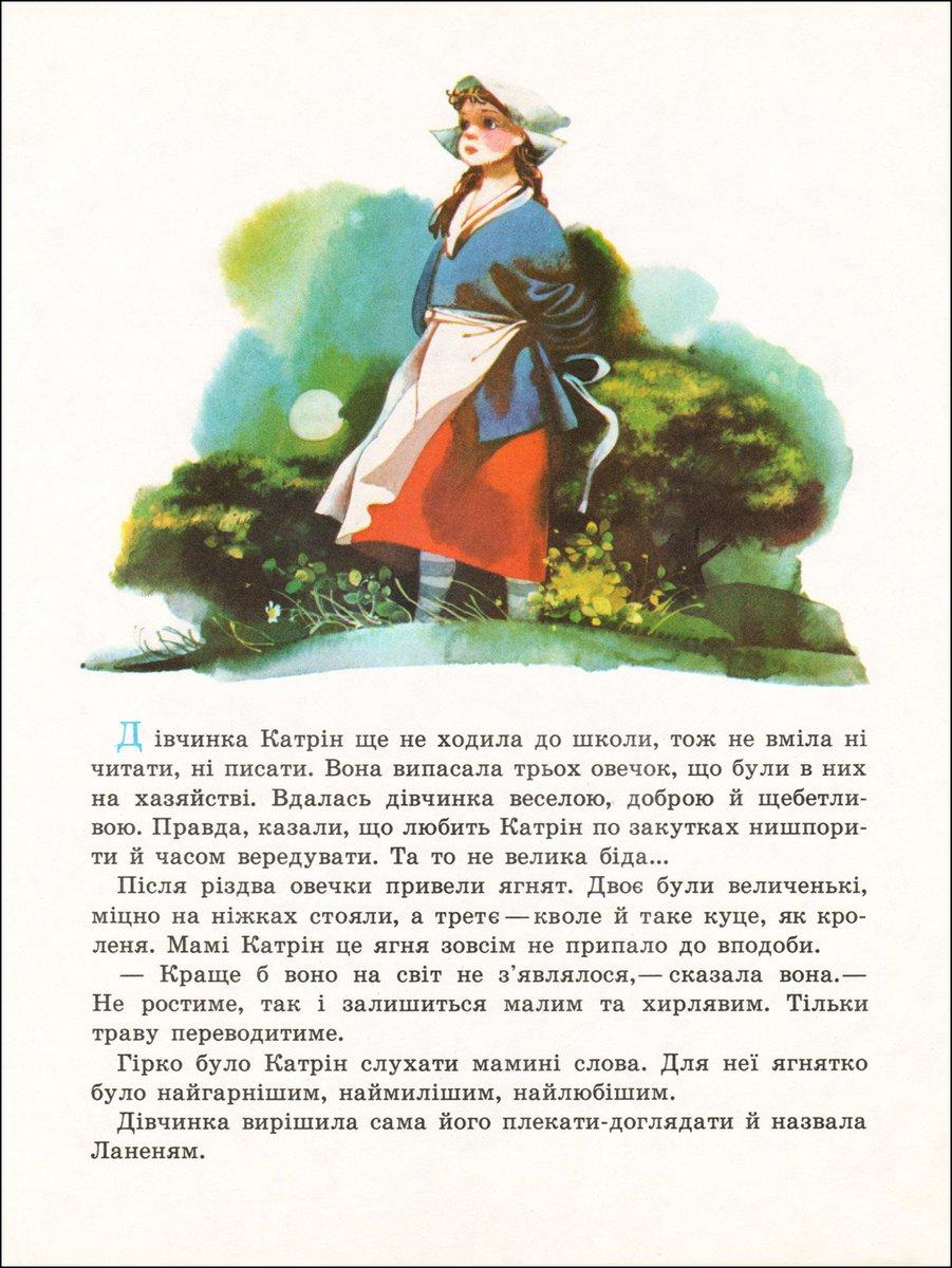 Looking russian girls