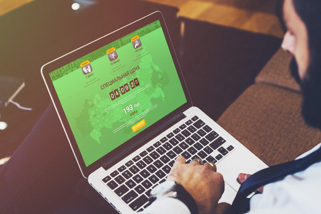 Единый реестр субъектов малого предпринимательства официальный сайт