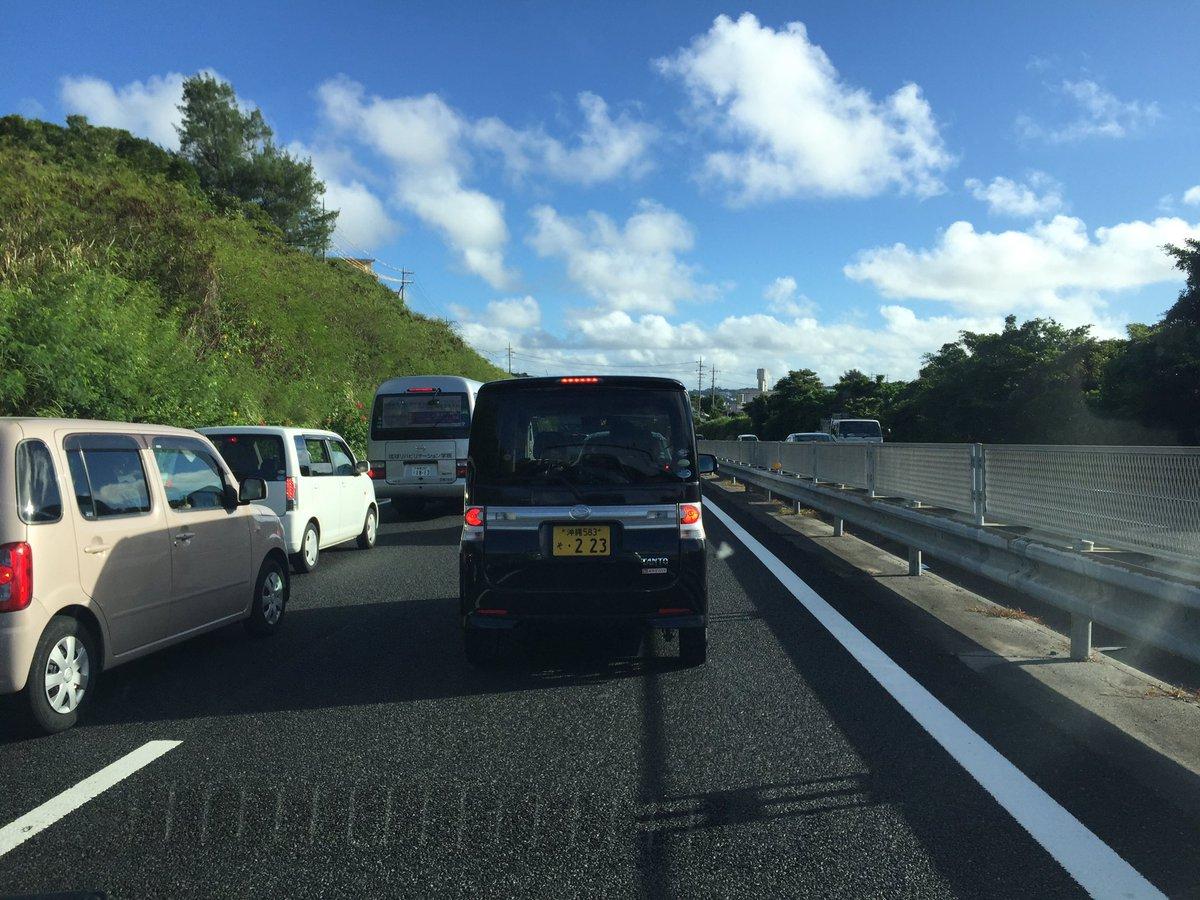 沖縄 交通 事故