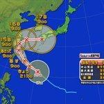 【2017/9/12-10:05 TBC気象台】台風18号の新しい予想進路です。今週後半には向きを東…