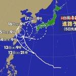 【気になる台風の進路は?】台風18号の進路予報など台風情報はこちら。www3.nhk.or.jp/w…