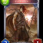 「Shadowverse」拡張第6弾「星神の伝説」より追加カード5枚を初公開&考察! jp.ign.…